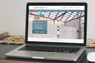 Сайт строительной компании «МастерСтрой»
