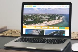 Сайт  «санаторий им. Крупской»