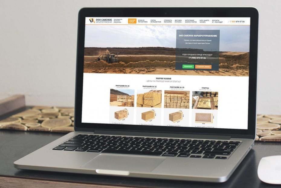Сайд saki-kamen.com