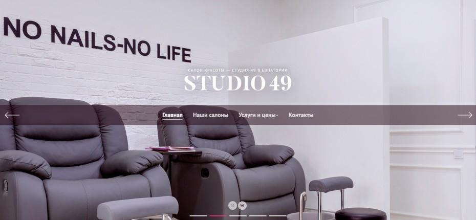 Сайт «Studio 49»