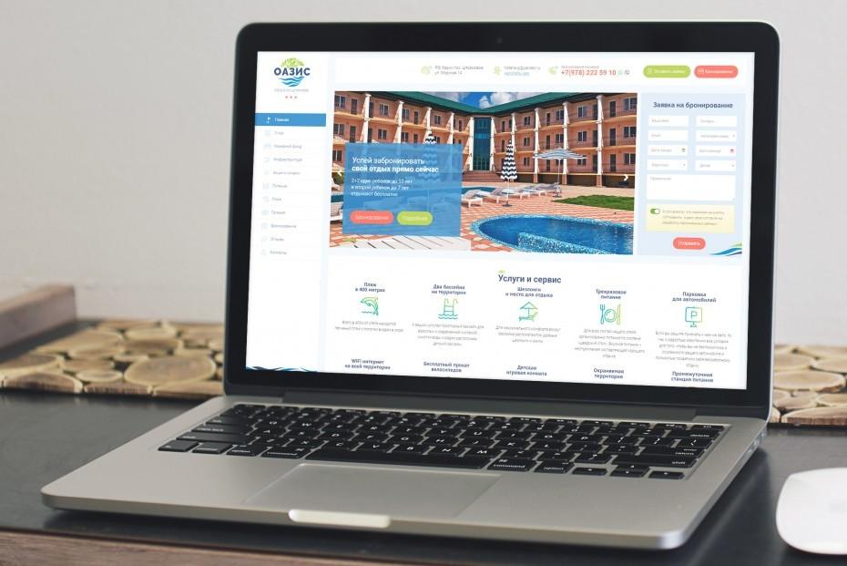 Сайт отеля «Оазис»
