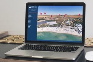 Большой аэро виртуальный 3D тур
