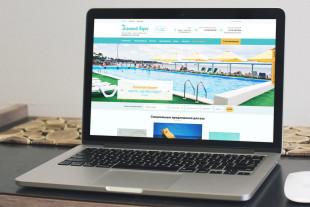 Сайт санатория «Золотой Берег»