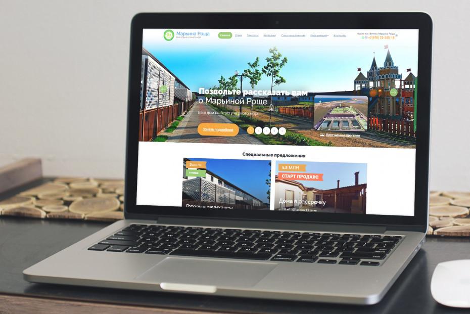 Сайт базы отдыха «Марьина Роща»