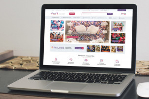 Интернет магазин «Фея»