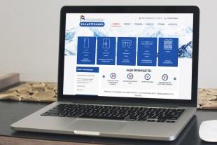 Сайт «Хладотехника»