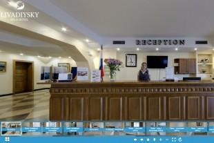SPA отель «Ливадийский»