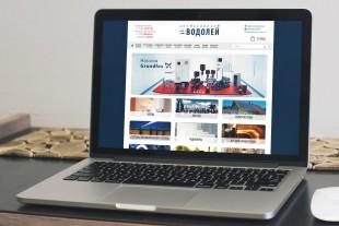 Интернет магазин «Водолей»