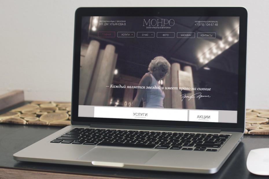 Сайт каталог парикмахерской «Монро»