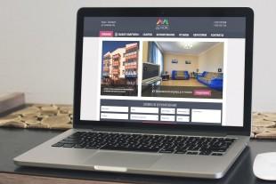 Сайт аппарт-отеля «Deluxe»